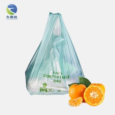 外卖快餐降解包装袋