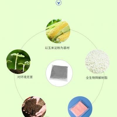 微生物合成的塑料