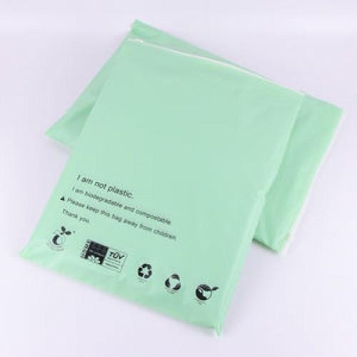 可降解塑料包装袋