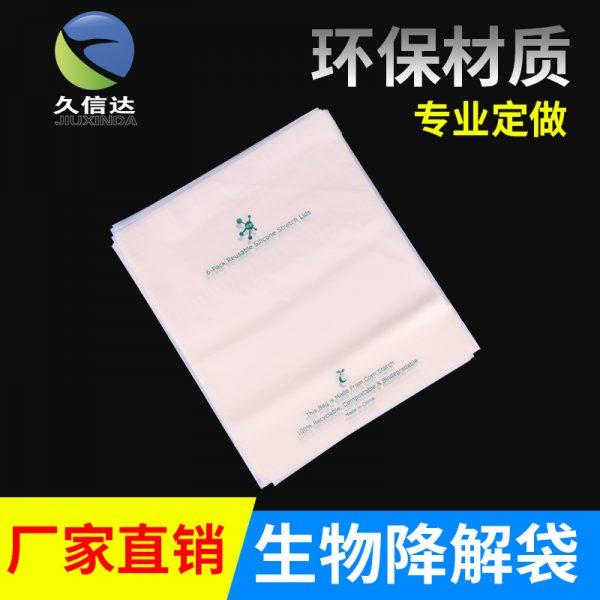 加强电商和快递包装袋的规范管理