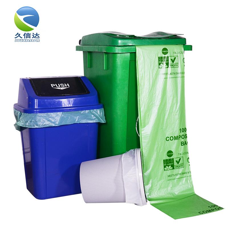 PLA生物降解袋 最好的垃圾袋