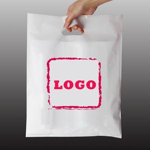 塑料袋降解|降解塑料袋