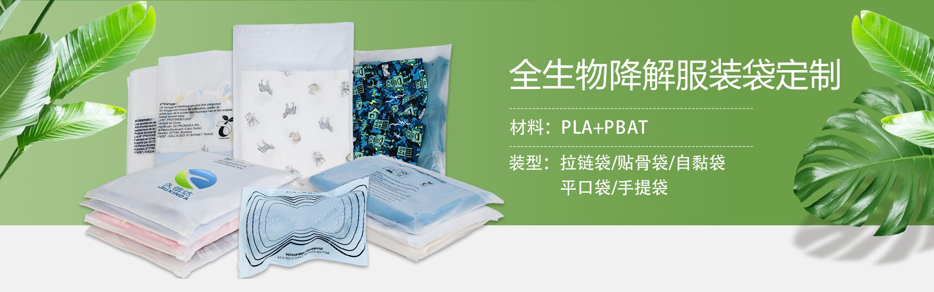 湖南珍珠棉厂家